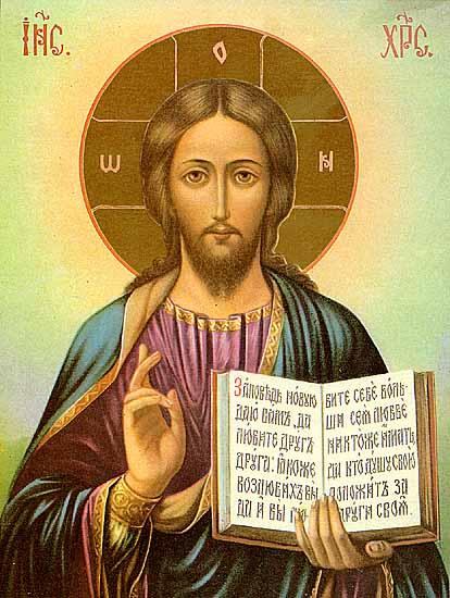 ara jesus_christ