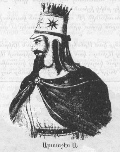 nimrudd Artaxias